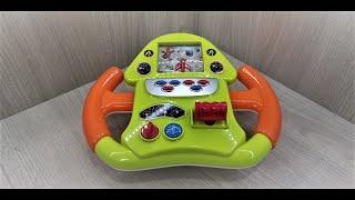 Іграшка: Дитячий Авіасимулятор
