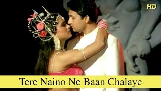 Tere Naino Ne Baan Chalaye | Anubhav | Full Song | Shekhar Suman, Padmini Kolhapure