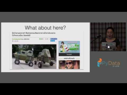 Julie Lavoie | How Soon is Now: extracting publication dates with machine learning