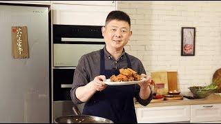 【火哥的菜】全家都喜欢的排骨做法,8分钟外酥内嫩,厨房小白也会做