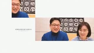 [수학사랑] 매듭팔찌 만들기 2
