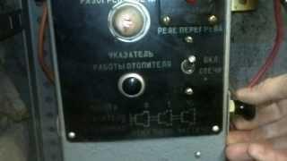 Запуск ОВ-65(Установка имеют два режима работы — частичный и полный. При работе в качестве отопителя частичный режим..., 2013-12-08T14:35:08.000Z)
