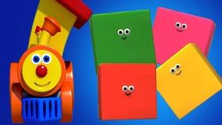 a Ben treno e colori | video educativo per i bambini | colori il video | Ben Train and Colors