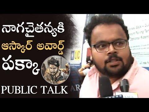 Savyasachi Genuine Public Talk | Naga Chaitanya | Nidhi Agarwal | Manastars