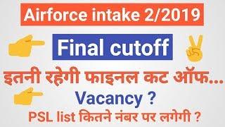 Airforce intake 2/2019 final merit list   Airforce intake 2/2019 final cutoff   Airforce cutoff