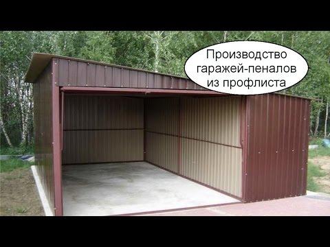 http://www.shoupusteel.com galvanized steel coil/prepainted steel coilиз YouTube · Длительность: 13 с