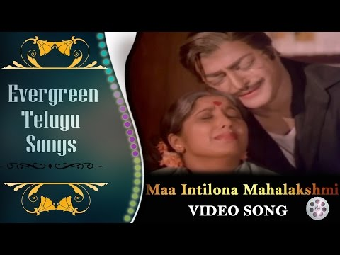 Maa Intilona Mahalakshmi || Evergreen Telugu  Songs || Kondaveeti Simham Movie || NTR, Jayanthi