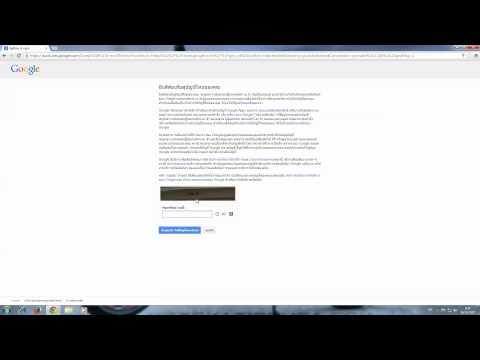 แนะนำการเข้าใช้งาน Gmail ครั้้งแรก
