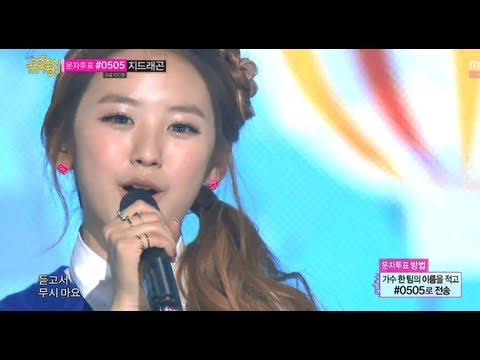 NC.A - My Student Teacher, 엔씨아 - 교생쌤 Music Core 20130928