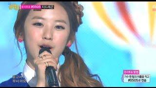 NC.A - My Student Teacher, 엔씨아 - 교생쌤 Music Core 20130928 Mp3