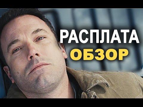 Спортивная Федерация Тхэквондо ИТФ Санкт-Петербурга