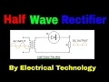 Half Wave Rectifier in Hindi