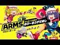 ARMS   ARMS                                                             Round1