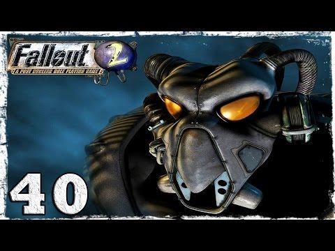 Смотреть прохождение игры Fallout 2. Серия 40 - А.З.О.С.