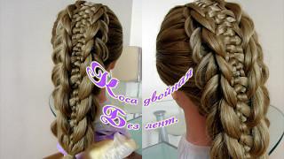 Коса Двойная без лент. Видео-урок. Hair tutorial. Детские причёски