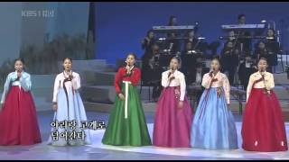 Arirang, a Korean folk song