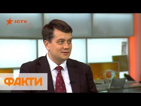 Кадровые вопросы, Донбасс
