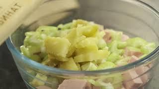 Салат с колбасой и сельдереем