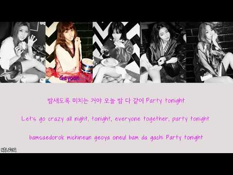4Minute - Whatcha Doin' Today (오늘 뭐해) (Color Coded Lyrics) [Han/Eng/Rom]