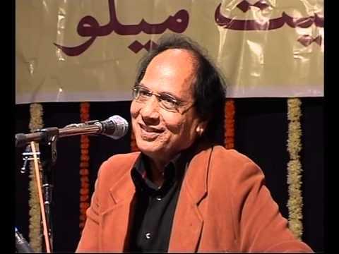Mahesh Chander A17 Rutha Hi Rahan Par Hujan Hayati By Mahesh Chander