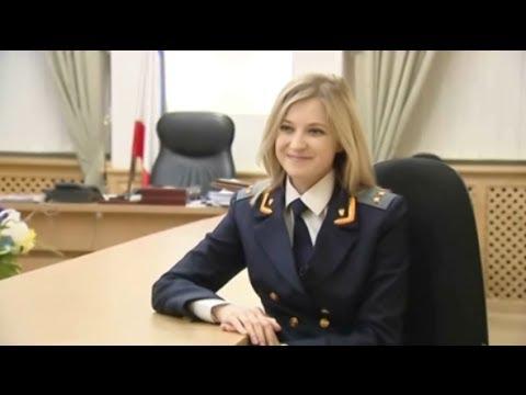 Natalia Poklonskaya Shes So Beautiful