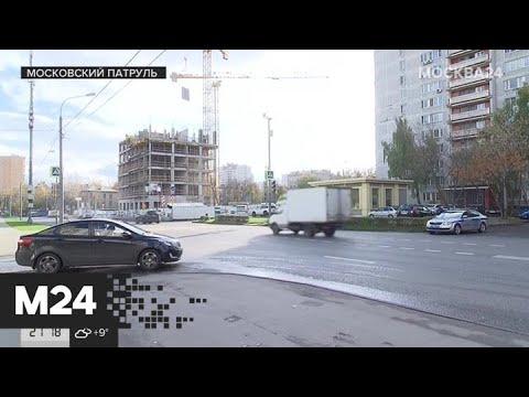 """""""Московский патруль"""": Угон машины каршеринга - Москва 24"""
