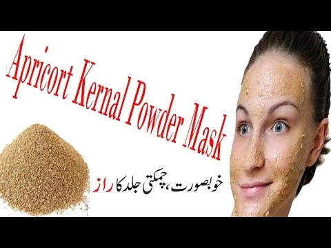 Beauty tips in Urdu|Homemade Face Pack for Glowing Skin in Summer|