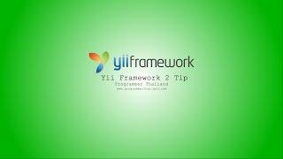 Yii2 Tip - การสร้าง Theme เองใน BitBucket และ Install ผ่าน Composer