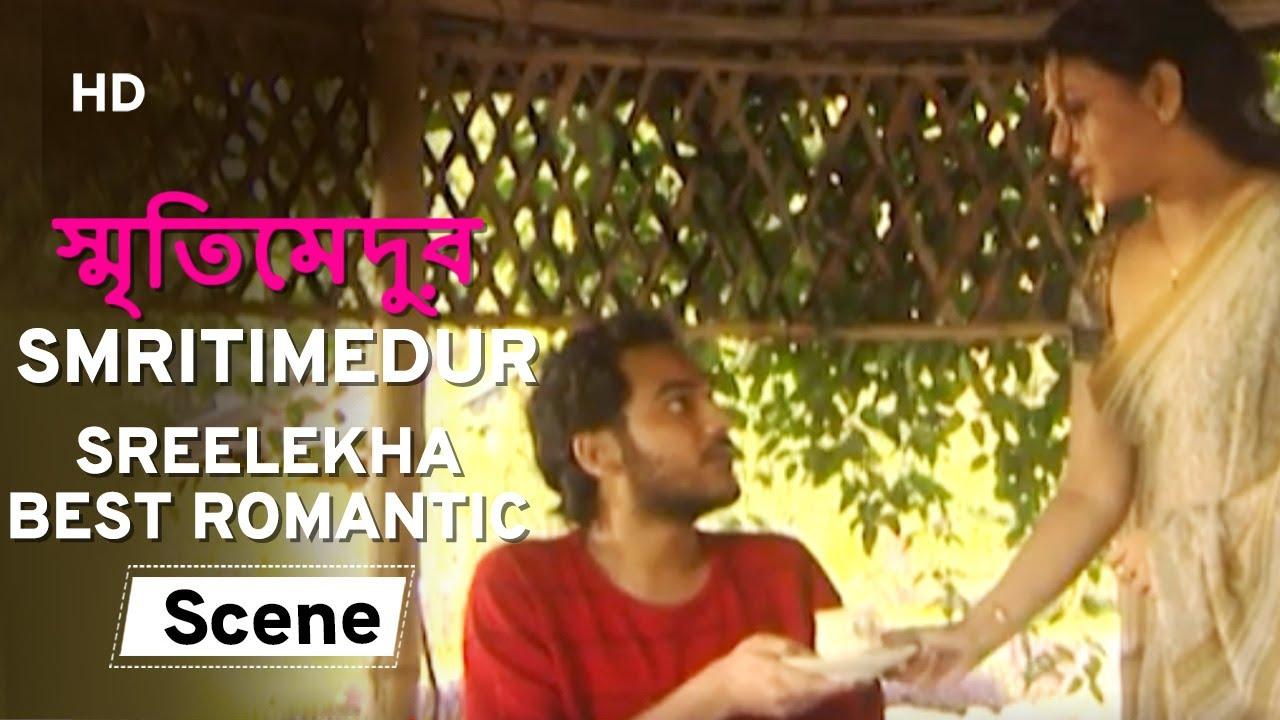 Smritimedur | Best Romantic Scene By Sreelekha | Superhit Romantic Bengali Movie