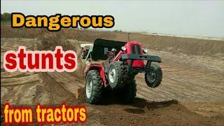 Tractor stunt || ट्रक्टर स्टंट पॉवर फुल ट्रक्टर टैफे