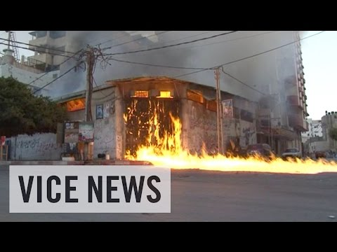 Airstrike Causes Blaze at Gaza Factory: This Just In
