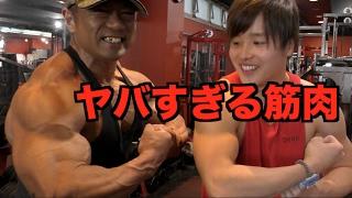 【体脂肪率3%】ボディビルチャンピオンの筋トレが凄まじ過ぎて肩が潰れました。 thumbnail