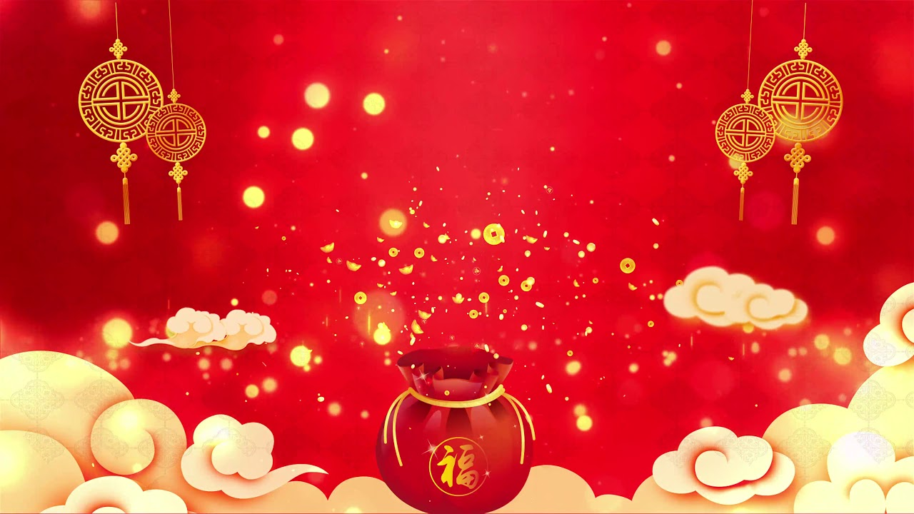 2020 Chinese New Year Spring Festival Red Annual Meeting ...