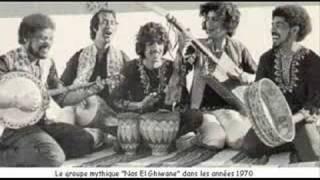 Nass el ghiwan - Lah ya molana