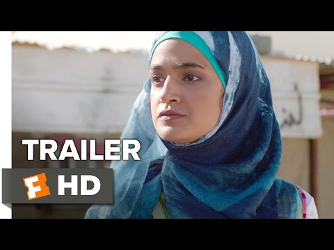 Sand Storm Official Trailer 1 (2016) - Lamis Ammar Movie