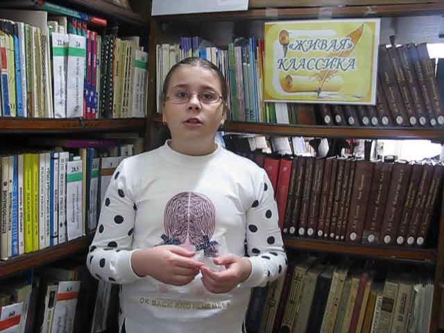 Изображение предпросмотра прочтения – КамиллаСаидова читает произведение «Волк и Ягнёнок» И.А.Крылова