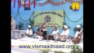 Raag Kalyan : Bibi Rajwinder Kaur - Adutti Gurmat Sangeet Samellan 2011