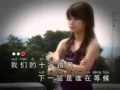 Vivian Qiu 邱晓妹 _ Ni De Cheng Nuo 你的承诺