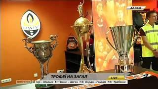 Шахтер продемонстрировал трофеи завоеванные в прошлом сезоне