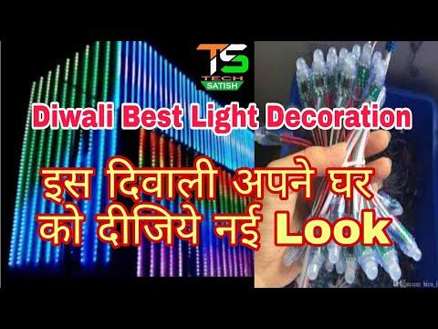 Diwali Best Home Light Decoration
