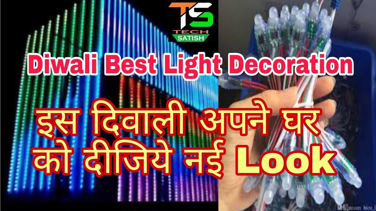 Download LED edit 2017-18 software - TECH Satish