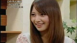 (2010/10/14放送 CCNetチャンネル) 「この人に聞く!」のコーナーに地元...