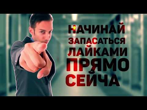 Видео Работа в интернете без вложений быстрый заработок