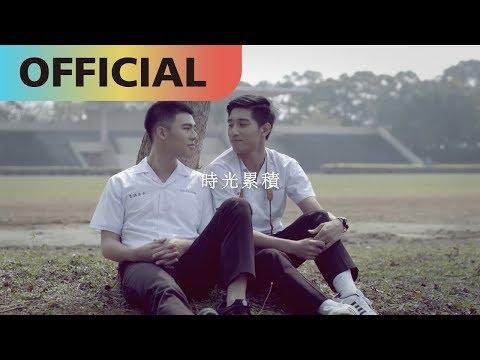 王艷薇 Evangeline  -【 晚安 Goodnight 】|網路劇【紅色氣球】片尾曲Official Lyric Video