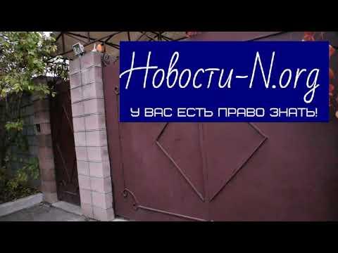 Новости-N: Видео Новости-N: Обыск в доме Михаила Титова