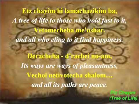 Etz Chayim (Tree Of Life)