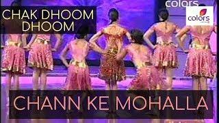 Kruti Dance Academy on Chak Dhoom Dhoom