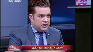 ابن احمد عبد العزيز يفاجئ والده علي الهواء : شاهد ماذا طلب منه : وألخير يرد