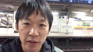 これから新幹線に乗ります。