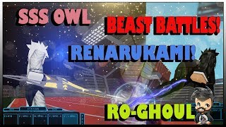 BATTLE OF QUINQUES | RENARUKAMI VS SSS OWL in RO GHOUL Roblox